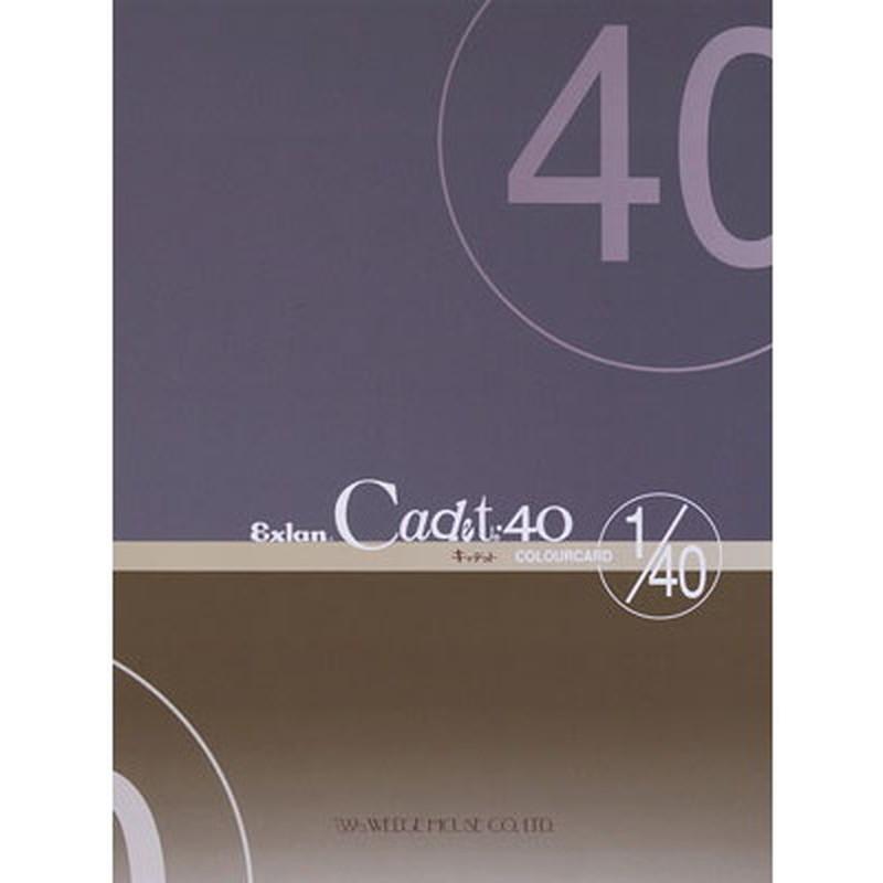 キャデット40 (カラー見本帳)