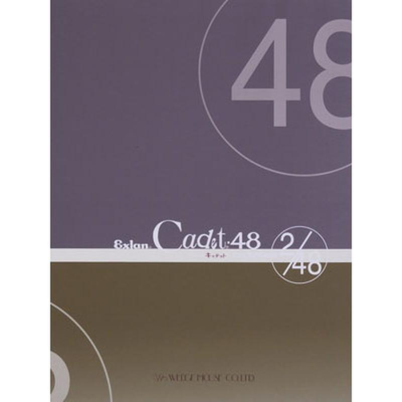 キャデット48 (カラー見本帳)