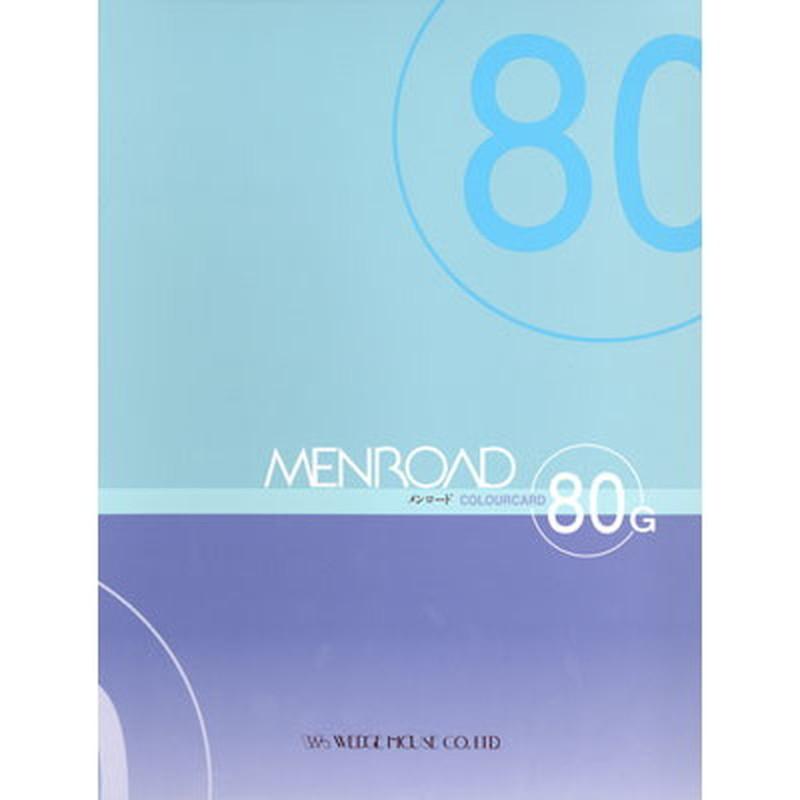 メンロード80G (カラー見本帳)