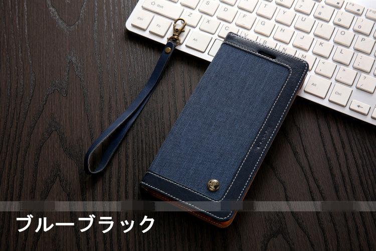 送料無料!Galaxy Note8 ケース ギャラクシーノートエイト ケース SC-01K/SCV37 docomo au サンスム スマホケース 保護カバー 手帳型 カード収納 ソフト ストラップ付き デニム柄風