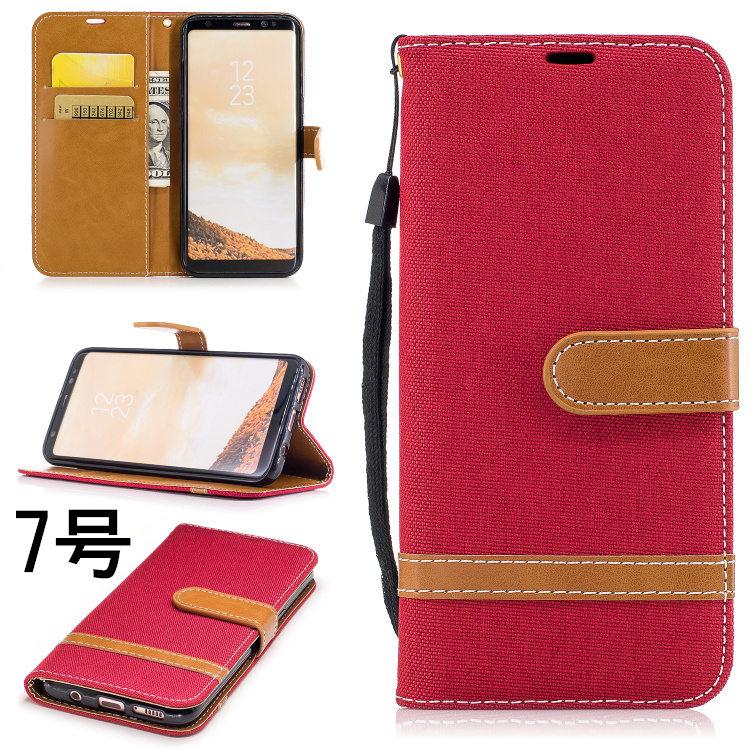 送料無料!Samsung Galaxy S8+ ケース Galaxy S8 Plus ケース ギャラクシー S8 プラスケース SC-03J/SCV35 docomo au サンスム スマホケース 手帳型 スタンドタイプ カード入れあり デニム柄