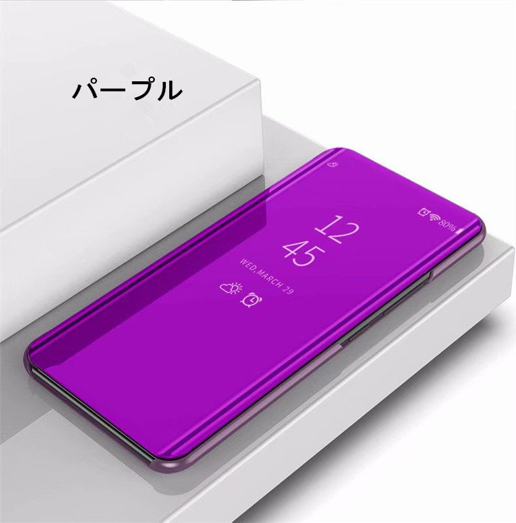 送料無料 Samsung Galaxy S10 ケース ギャラクシー s10 ケース サンスム 6.1インチ SCV41 SC-03L docomo au スマホケース 保護カバー 手帳型 横開き 薄型 スタンドタイプ