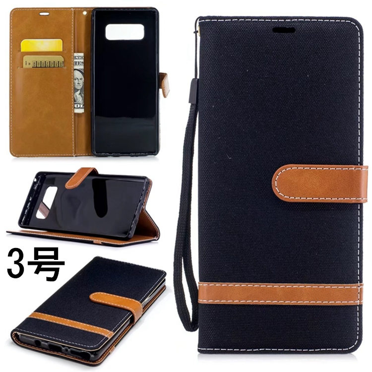 送料無料!Galaxy Note8 ケース ギャラクシーノートエイト ケース SC-01K/SCV37 docomo au サンスム 手帳型 スタンドタイプ カード入れあり デニム柄