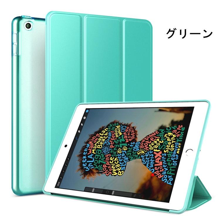 送料無料 iPad Air3 ケース iPad Air 10.5インチ 2019 ケース iPad Air 10.5インチ 第3世代 ケース アイパッド カバー タブレットPC 手帳型 シリカゲルケース オートスリープ機能付き