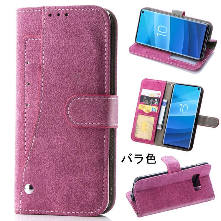 送料無料 Samsung Galaxy S10 ケース ギャラクシー s10 ケース サンスム 6.1インチ SCV41 SC-03L docomo au スマホケース 保護カバー TPU手帳型 カード収納 おしゃれ スクラブ