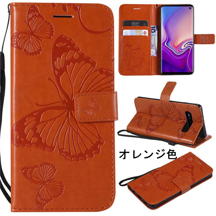 送料無料 Samsung Galaxy S10 ケース ギャラクシー s10 ケース サンスム 6.1インチ SCV41 SC-03L docomo au 手帳型 ソフトケース カード収納 ストラップ付き ちょう
