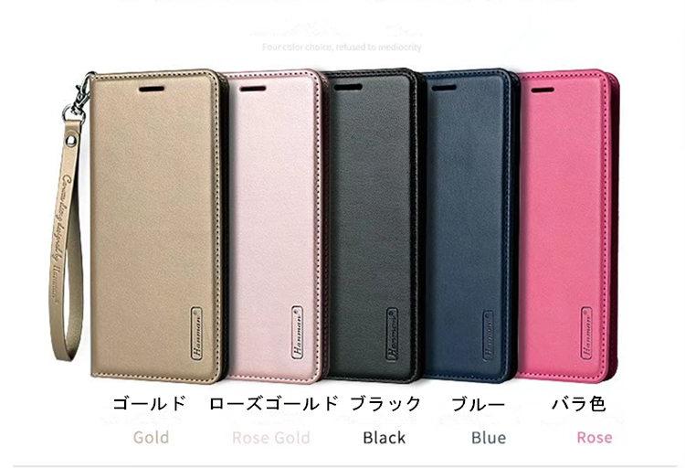 送料無料!iphone6s plus ケース iphone6s plus カバー iphone6s plusケース iphone6 plusケース アイフォン6s プラスケース スマホケース 手帳型 ソフト カード収納 ストラップ付き