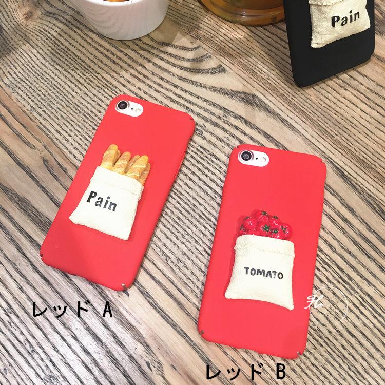 送料無料!iphone8 plusケース アイフォン8 プラス カバー iphone7 plus ケース iphone7 plus カバー アイフォン7 プラス ケース アイフォン7 プラス カバー Apple 5.5インチ スマホケース 保護カバー  かわいい 3D立体 パン&トマト