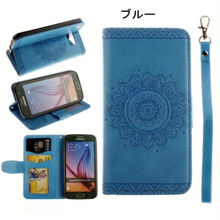 送料無料!Samsung Galaxy S7 edgeケース ギャラクシー S7 エッジ ケース SC-02H/SCV33 docomo au サンスム スマホケース 手帳型 カード収納 色絵 ストラップ付き