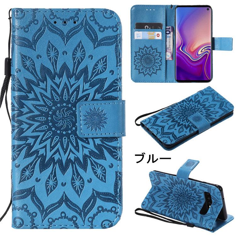 送料無料 Samsung Galaxy S10 ケース ギャラクシー s10 ケース サンスム 6.1インチ SCV41 SC-03L docomo au サンスム スマホケース 手帳型 カード収納 PU ストラップ付き