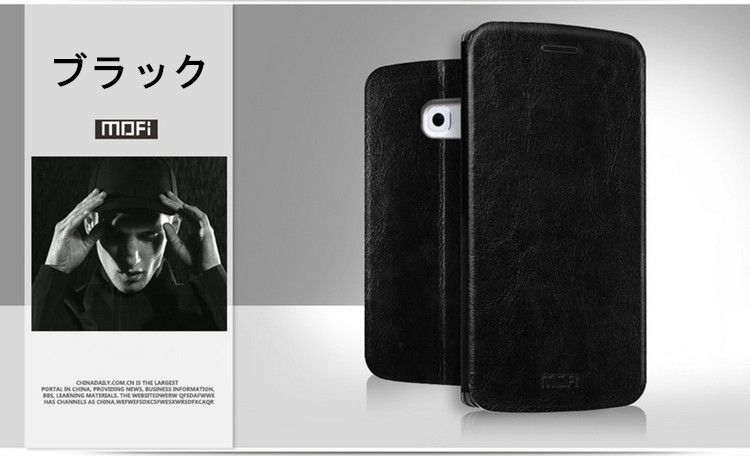 送料無料!Samsung Galaxy S6 edgeケース ギャラクシーS6 エッジ ケース SC-04G/SCV31 docomo au サンスム スマホケース 手帳型 アクセサリー スタンドタイプ