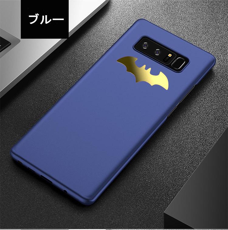 Galaxy Note8 ケース ギャラクシーノートエイト ケース SC-01K/SCV37 docomo au サンスム スマホケース 背面カバー プラスチックケース コウモリ