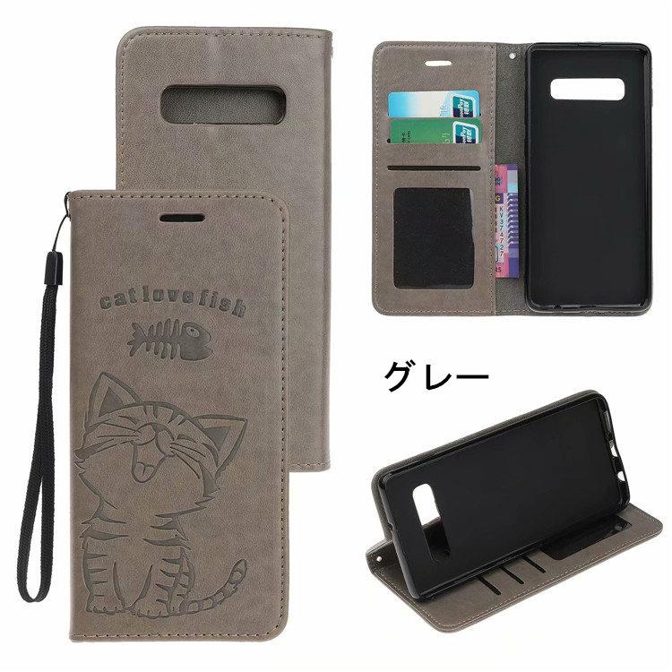 送料無料 Samsung Galaxy S10 ケース ギャラクシー s10 ケース サンスム 6.1インチ SCV41 SC-03L docomo au  手帳型 カード収納あり ストラップ付き 猫 かわいい