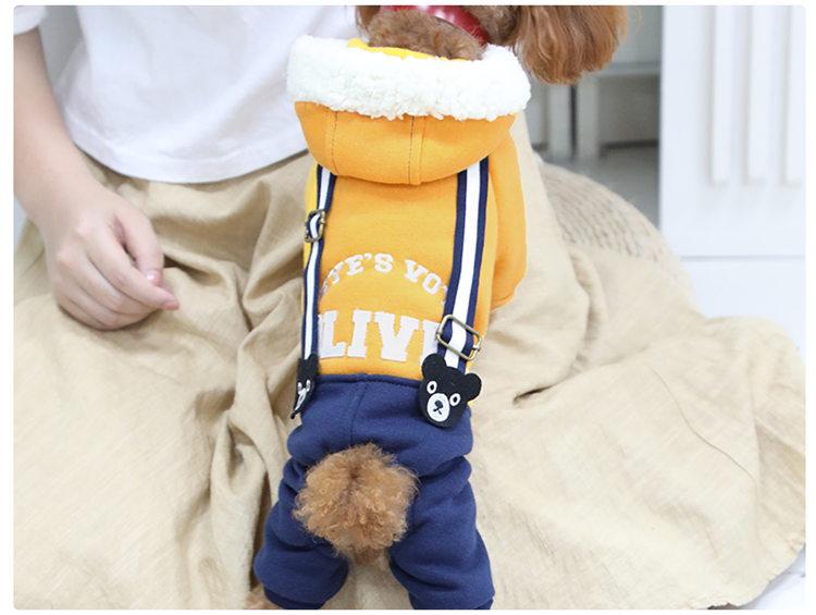 送料無料!犬の服 つなぎ フード付き スナップボタン ドッグウエア ペット用品 ペット服 ペットグッズ 新作 犬服 犬用防寒着 サロペット風 かわいい クマさん