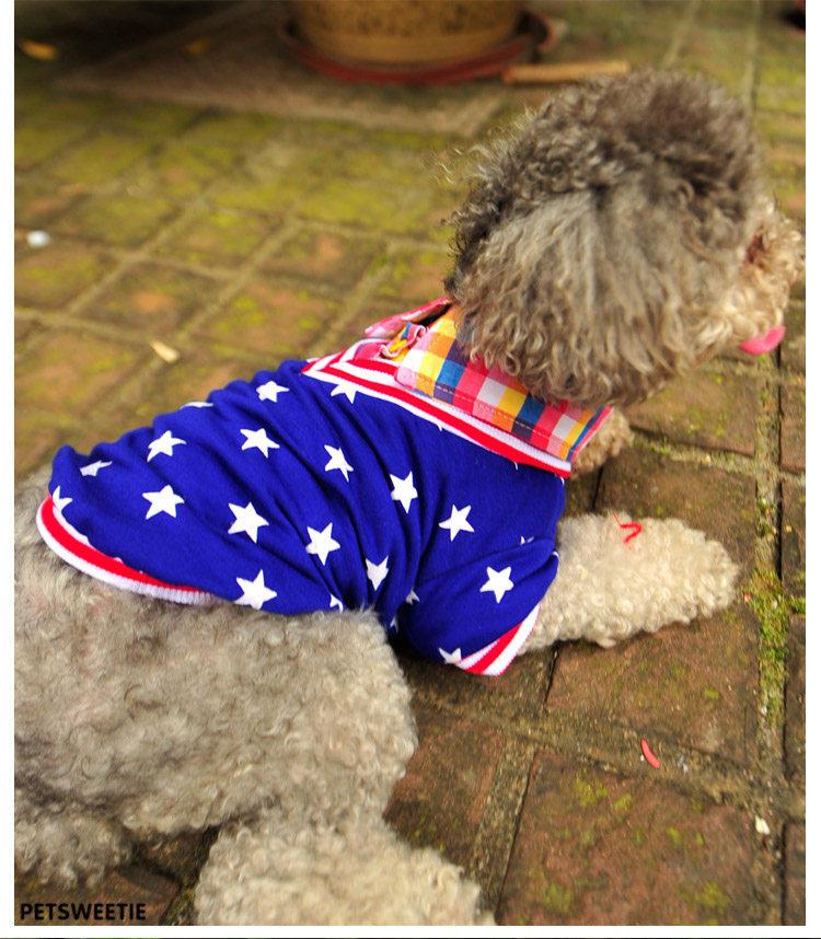 犬の服 タンクトップ ドッグウエア ペット用品 ペット服 ペットグッズ 星柄