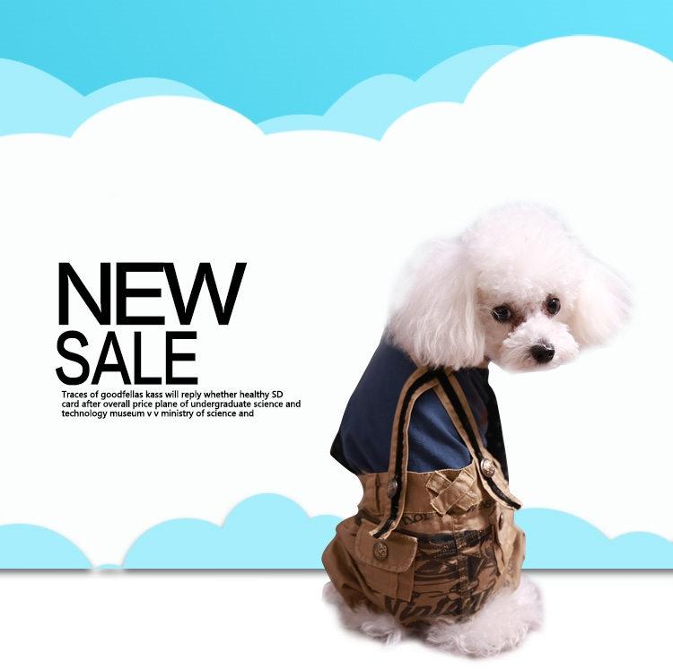 犬の服 サロペット ペット用品 DOG服 犬服 ペット服 カッコイイ