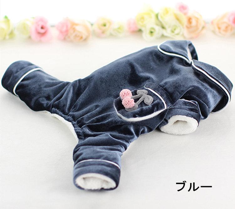送料無料!犬の服 パジャマつなぎ 四足前開き スナップボタン式で脱着が超簡単 コスチューム ふわふわ ペットグッズ ドッグウエア ワンちゃん服 dog服 ペット用品