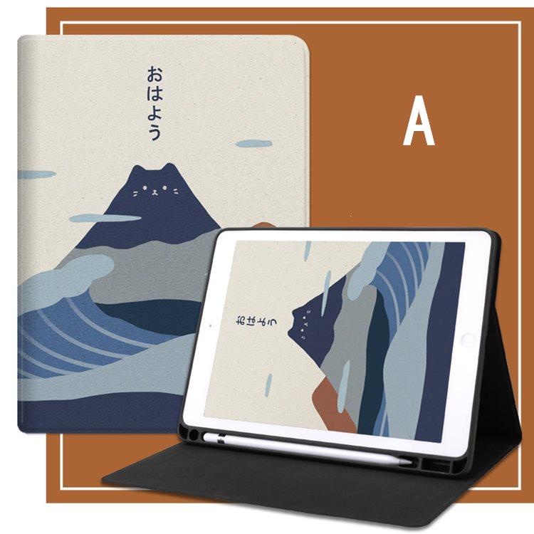 送料無料 ガラスフィルム付き iPadAir4 ケース 10.9インチ iPad Air(第4世代)ケース アイパッド エア4 カバー タブレットPC pencil ペンシル 手帳型 ソフト 耐衝撃 オードスリーブ機能