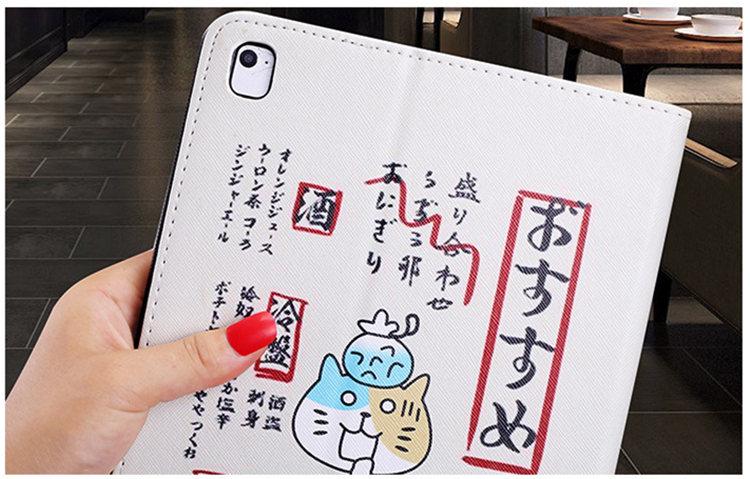ipad air2 ケース ipad air ケース アイパットエアー カバー タブレットPC 手帳型 ソフト 段階調整可能 軽量 オートスリープ機能付き 色絵