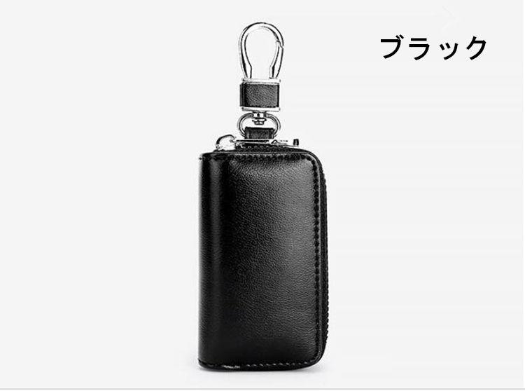 送料無料 キーケース レディース メンズ フック式  リング式 スマート