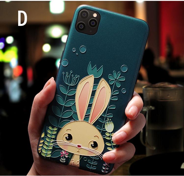 iPhone 11 Pro Maxケース iPhone11 pro maxカバー アイフォン11 プロ マックス ケース Apple 6.5インチ スマホケース 保護カバー 背面カバー 浮き彫り フクロウ ウサギ かわいい