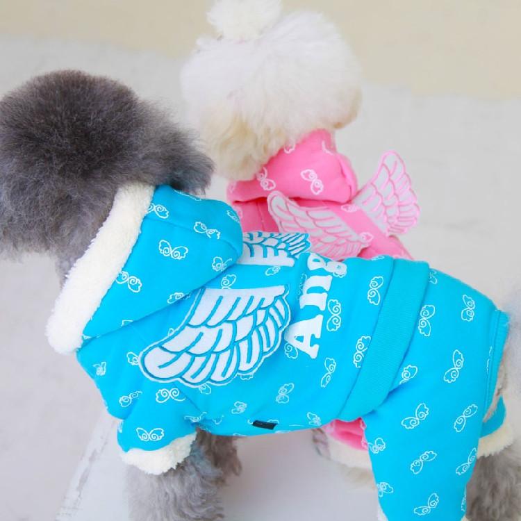 送料無料!犬服 ワンちゃん服 つなぎ Angel 天使の羽 前開き スナップボタン DOG ペット用品 パーカー
