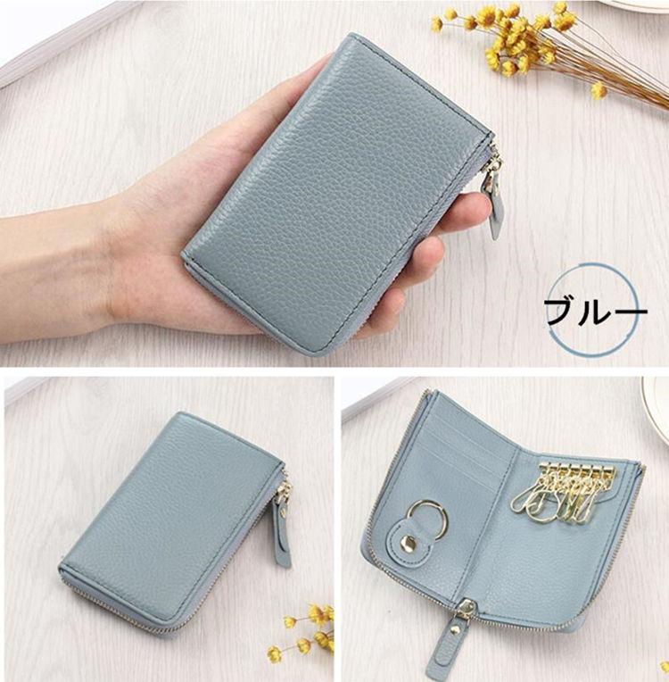 送料無料 キーケース 多機能ポーチ 6連キーホルダー レディース メンズ フック式 取り外せる リング式 カード収納 上品