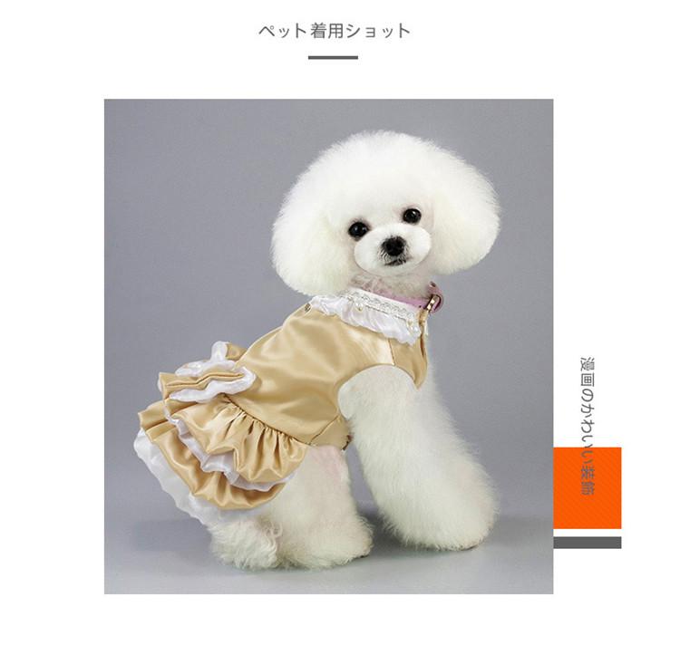 送料無料 犬の服 お嬢様オシャレワンピース ハーネスリード付き プリンセス コスチューム ちょう結び ドッグウエア ペットスカート お散歩お出かけ服 可愛いペット