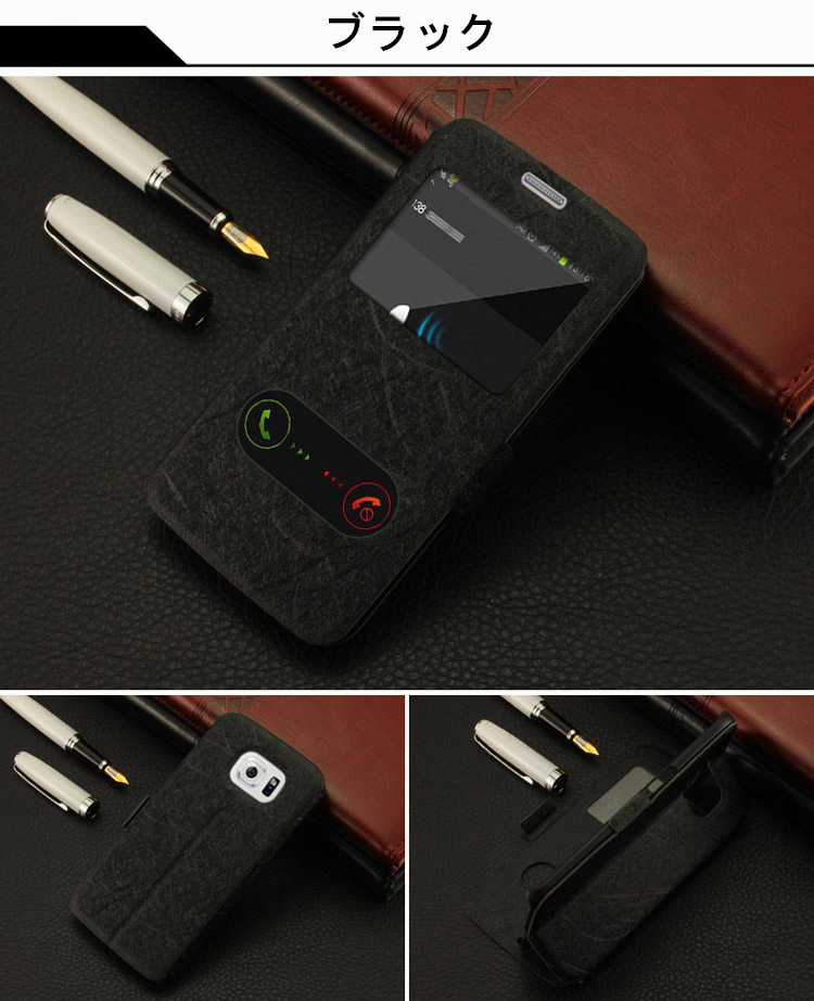 送料無料!Samsung Galaxy S6 edgeケース ギャラクシーS6 エッジ ケース SC-04G/SCV31 docomo au サンスム スマホケース 手帳型 スタンドタイプ  まどあり 便利