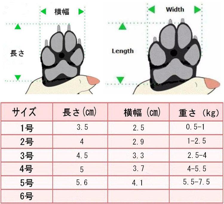 送料無料 犬の靴 サンダル ストライプ柄 星 マジックテープ ドッグシューズ  ペット用品 愛犬の足を保護してくれるおしゃれなドッグシューズ