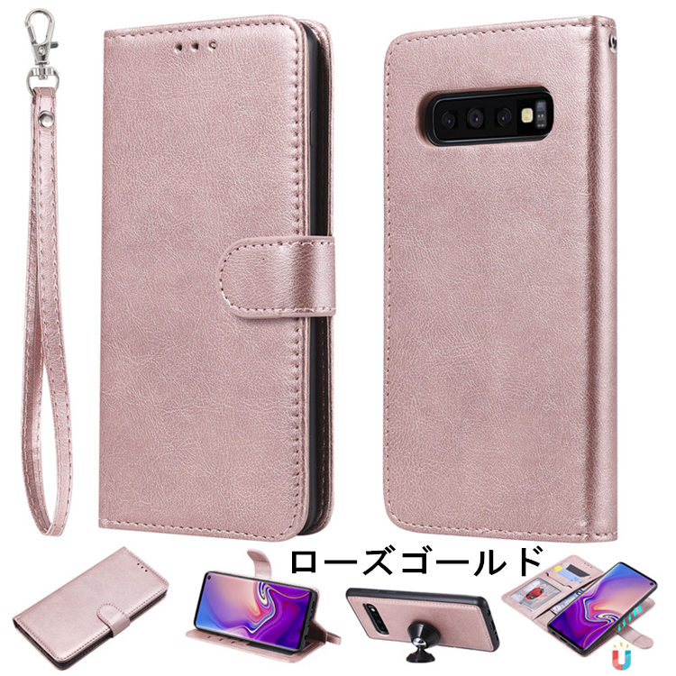 送料無料!Samsung Galaxy S10+ ケース Galaxy S10 Plus ケース au SCV42 docomo SC-04L  スマホケース 手帳型 カード収納あり スタンドタイプ シンプル 取り外せる ストラップ付き