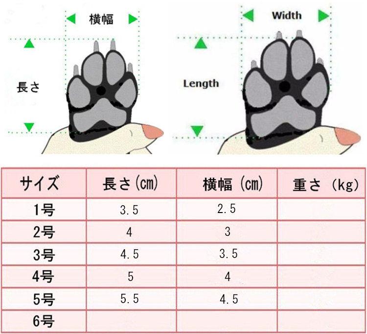 送料無料 犬の靴 レジャーシューズ 滑り止め くつ保護 肉球保護 ペットグッズ  プロテクション ペット用シューズ おしゃれペット カジュアルシューズ デニム柄