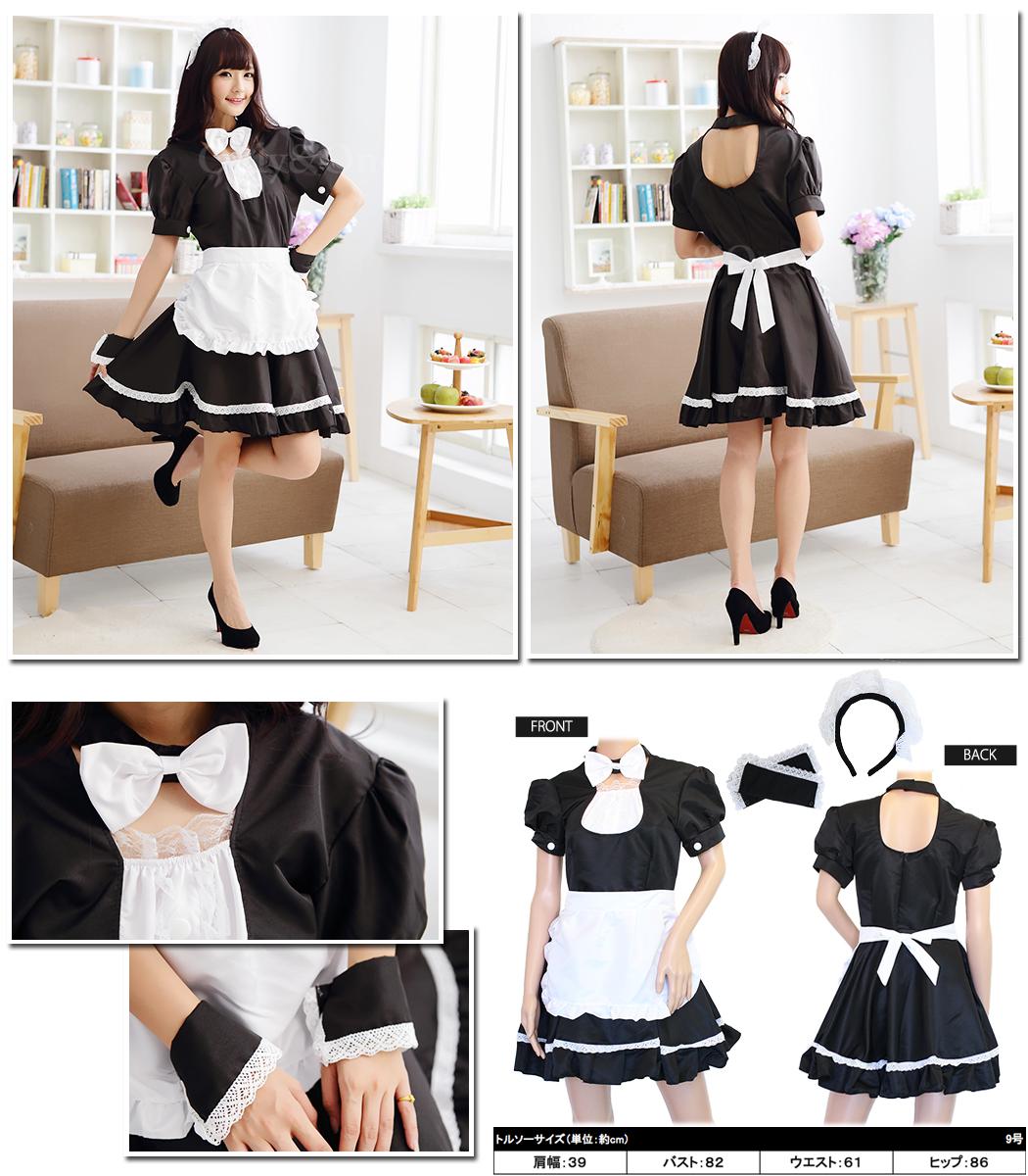 メイド コスプレ メイド服 衣装 ウエイトレス 定番 CUTEふりる 全5サイズ