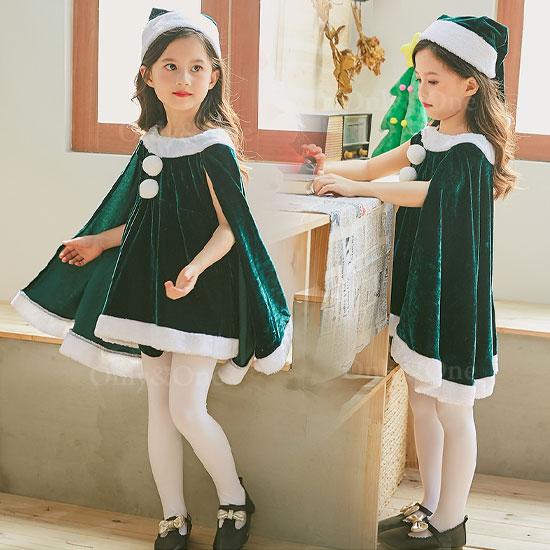 サンタ コスプレ サンタ衣装 子供 ケープスリーブ ワンピース サンタ コスチューム 2カラー