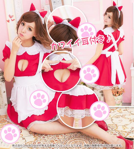 メイド コスプレ ハート型の胸元 メイド服 衣装 コスチューム ガーリー フリル 赤 黒 カラー