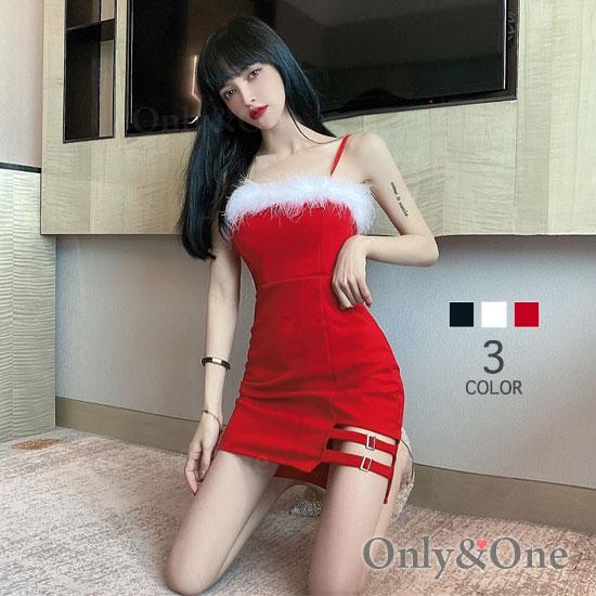 サンタ ボディコン ワンピース 片サイドオープンベルト サンタ コスプレ コスチューム サンタ衣装 3カラー