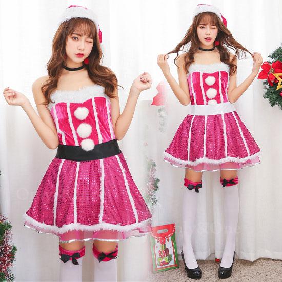 サンタ コスプレ ピンク スパンコール Xmas サンタコスチューム 衣装