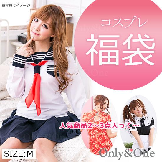 コスプレ 福袋 2980円