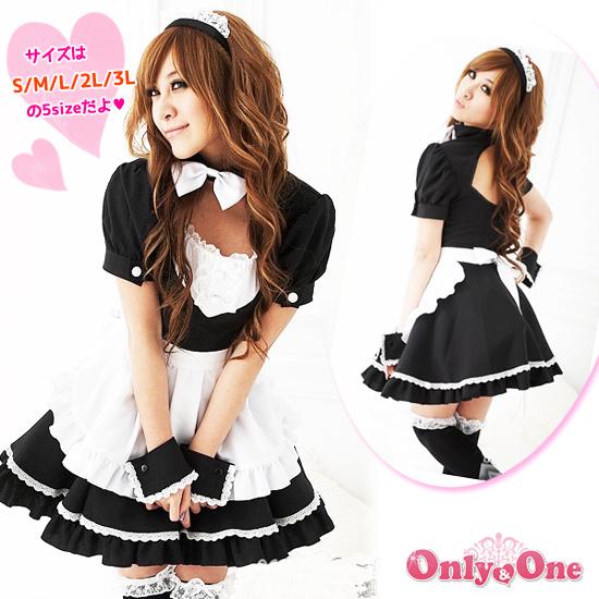 メイド コスプレ メイド服 衣装 定番でかわいい コスチューム 初心者さんにも超人気 キュートなふりるタイプ 5サイズ