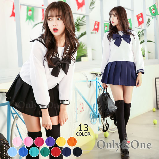 セーラー服 カラー 制服 JK 女子高生 カラバリ 長袖 制服コスチューム オリジナルブランド 全13色