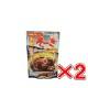 【完売しました】【賞味期限間近】今だけお肉プレゼント!!沖縄そば2食×5箱(生麺) [数量限定] 【YNHSB-5+】