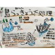 数量限定【送料無料】 島らっきょう 根っこ付き  沖縄野菜 [日付指定不可]【LEOKLKY】
