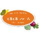 【パッションフルーツ】(秀) 有機JAS(無農薬栽培) 沖縄恩納村産 (てるてるファーム)800g-1000g入り 10玉-12玉前後【TELPSN-1】