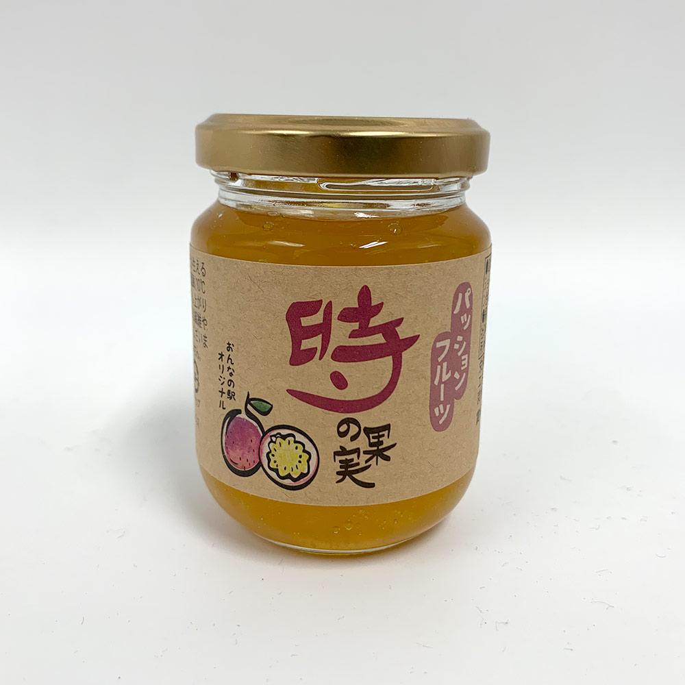 時の果実 沖縄県産パッションフルーツを使用したジャム (おんなの駅オリジナル)