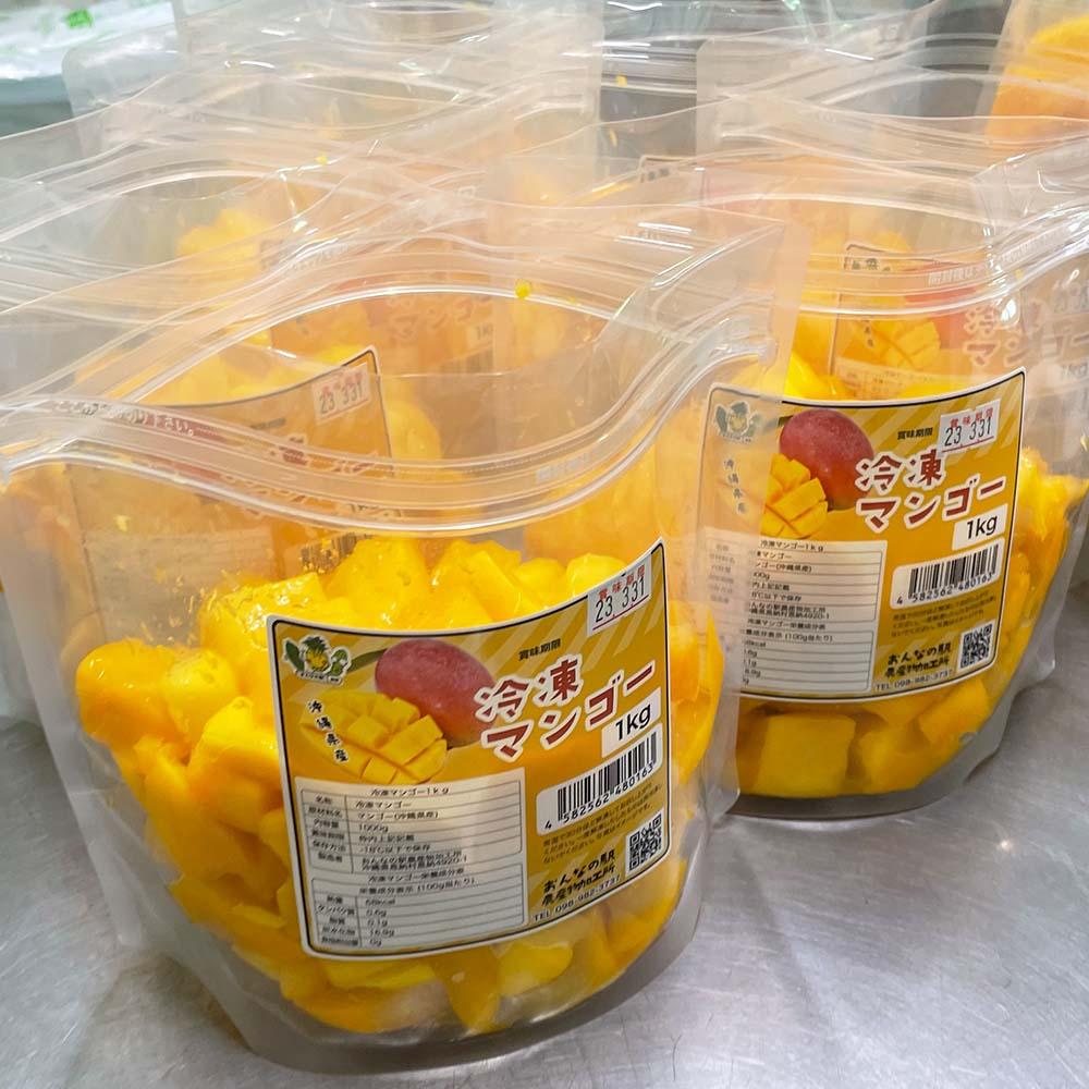 【国産】 冷凍 マンゴー 100% 沖縄県産 1kg [送料無料] 【CDM-1】