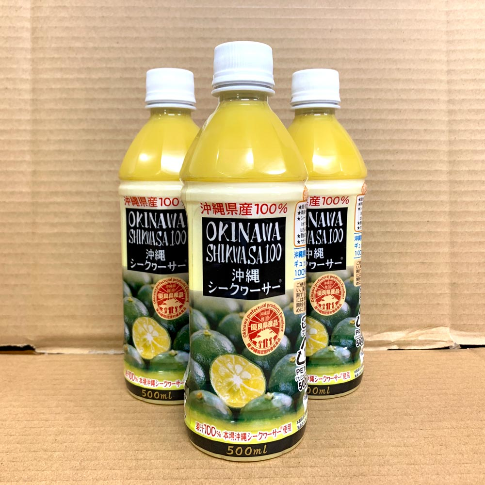 オキハム シークワーサー ペットボトル500ml(100%果汁) 3本セット