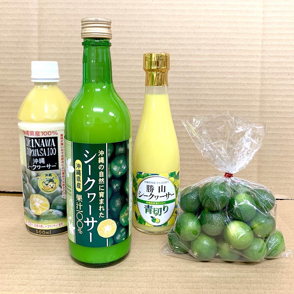 シークワーサー三昧セット ジュース3本と生果実約400g入りセット 【送料無料】