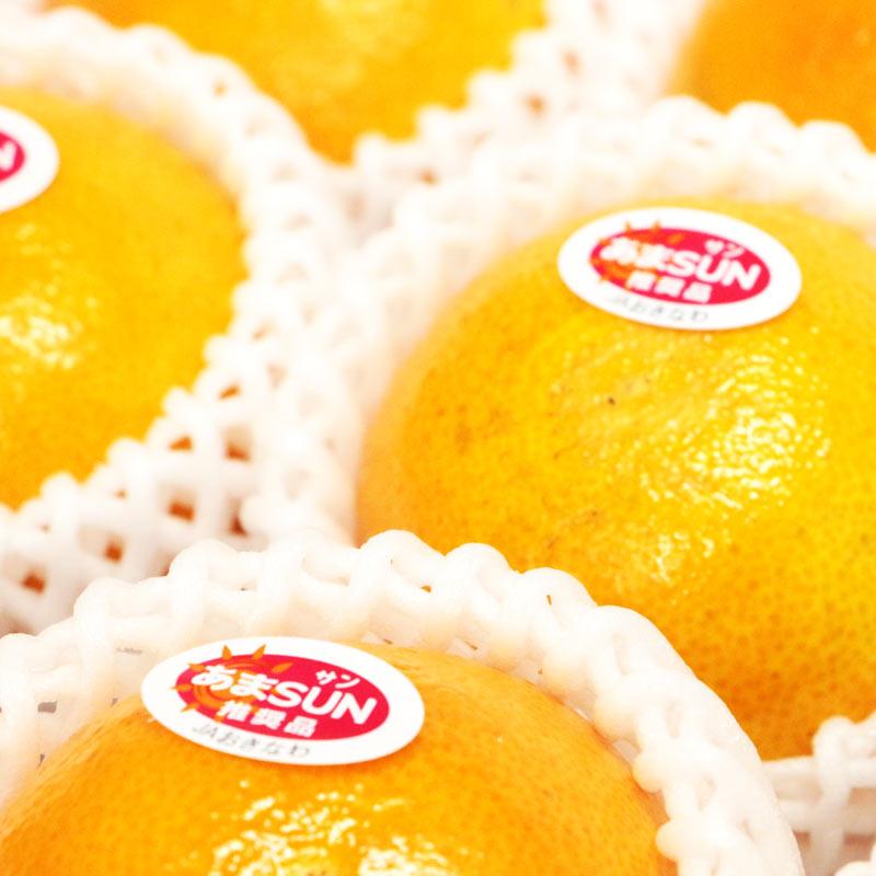 【2020年の販売は終了しました】沖縄県産 あまSUN(あまさん) 約2kg(箱入り)(優品)【AMS2-1】【送料無料】限定数