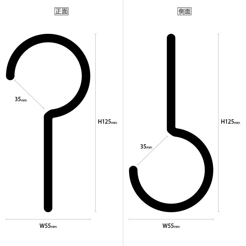 T型ツイストS字フック