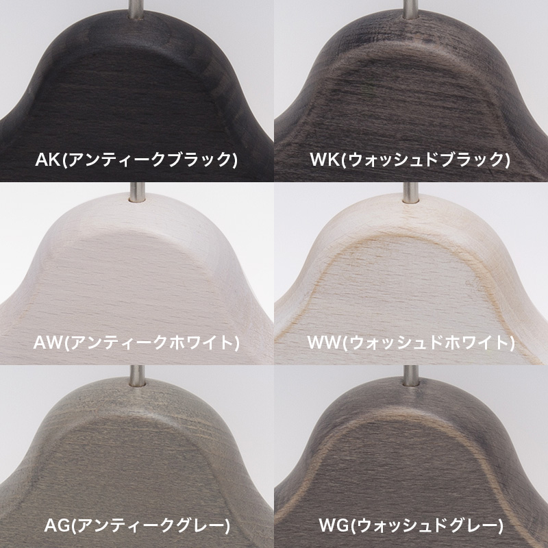 レディース木製湾曲シャツハンガー(1セット10本入):NO.421L